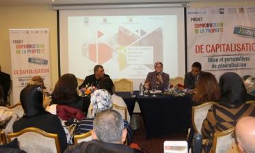 المجتمع المدني بالبيضاء يساهم في تنفيذ الاستراتيجية الوطنية للتنمية المستدامة