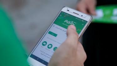 """""""كريم"""" تقترح على سيارات الأجرة منصتها التكنولوجية"""