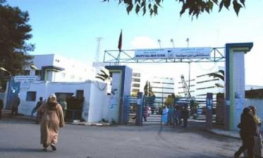مهنيو الصحة بمستشفى الأطفال في الرباط يحتجون لتجويد الخدمات الصحية