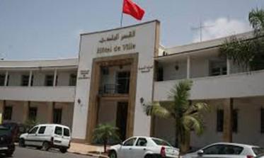 تأجيل النظر في دعوى ضد رئاسة المجلس البلدي للمحمدية