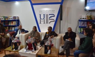 """عز الدين خمريش يوقع كتاب """"حفريات في تاريخ الصراع المغربي الجزائري"""" بالمعرض الدولي"""