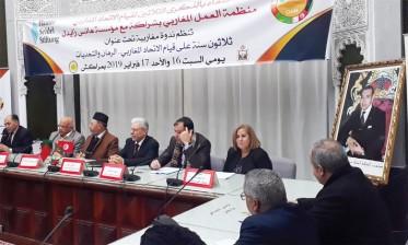 خبراء وباحثون يحتفلون في مراكش بالذكرى الثلاثين لقيام الاتحاد المغاربي