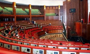 مجلس المستشارين يحتضن المنتدى البرلماني الرابع للعدالة الاجتماعية