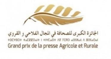 وزارة الفلاحة تعلن عن إطلاق النسخة السادسة من الجائزة الكبرى للصحافة الفلاحية والقروية