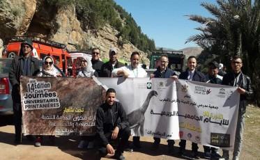الأيام الجامعية الوطنية بدمنات تدعو إلى حماية بصمات الدينصورات