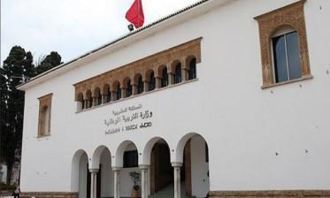 وزارة التربية تواجه إضراب الأساتذة المتعاقدين باعتماد تدابير لتغطية الخصاص