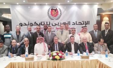 نقل مقر الاتحاد العربي للتايكوندو من القاهرة إلى الرباط