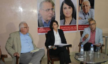 أحزاب فدرالية اليسار تستعد للاندماج في حزب يساري موحد