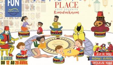 أنفا بلاص شوبينغ يواصل تطوره  ببرنامج متنوع خلال شهر رمضان