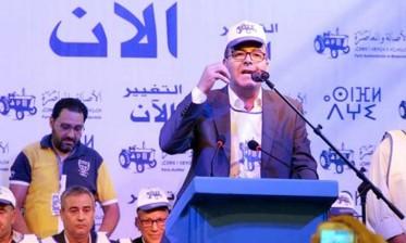"""خلاف يؤجل انتخاب رئيس اللجنة التحضيرية للمؤتمر الوطني الرابع لـ """"البام"""""""
