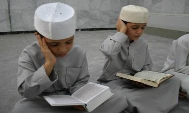 انطلاق مسابقة نيل جائزة محمد السادس الوطنية في حفظ القرآن الكريم للعام 1440