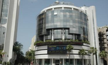 المجموعة البريطانية CDC تبرم شراكة استراتيجة مع البنك المغربي للتجارة الخارجية لإفريقيا