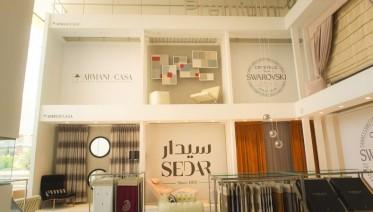 """""""سيدار العالمية"""" تطلق أنشطتها في المغرب"""