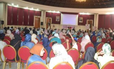الاتحاد النسائي المغربي يحتفي بالمتفوقين والمتفوقات دراسيا