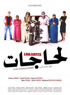 film  LHAJJATES  maroc