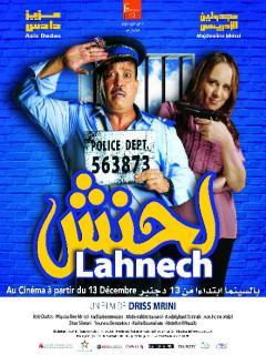 Film :  LAHNECH
