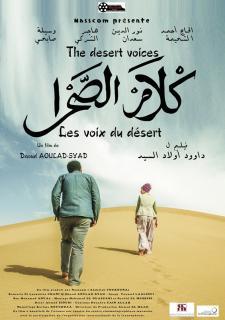 Film :  LES VOIX DU DESERT