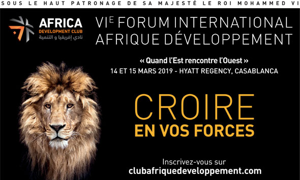 Live : Forum International Afrique Développement en Direct.