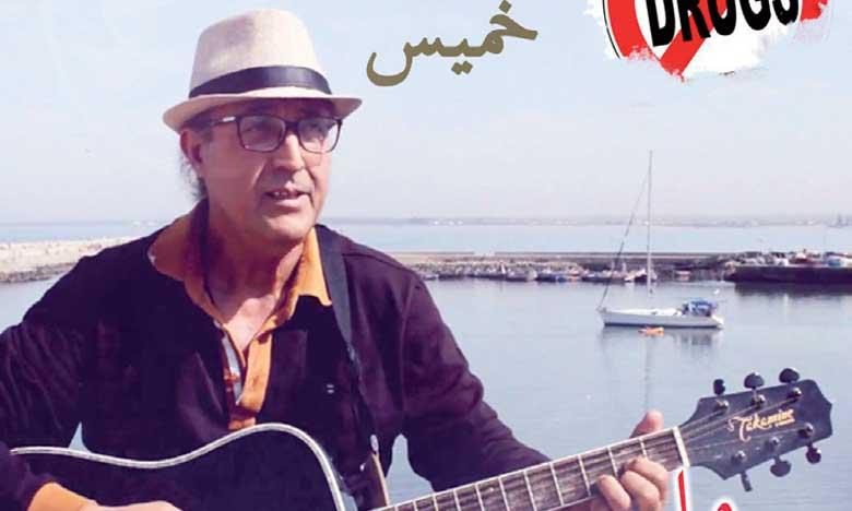 Le chanteur «Khamis» traque la drogue!