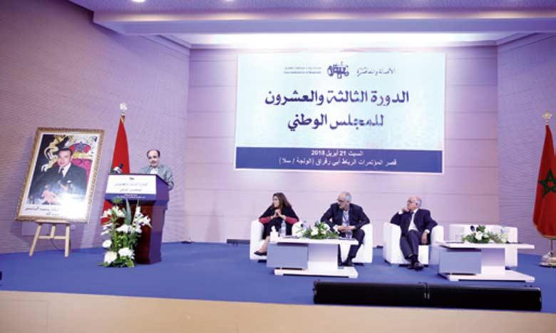 Le PAM consacre les travaux de son conseil national à la question de l'intégrité territoriale