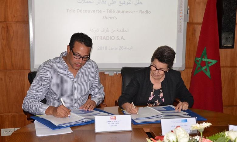 La HACA attribue de nouvelles licences pour télé  satellitaire et radio hertzienne