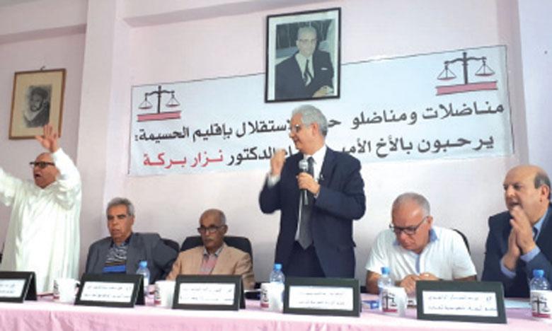Des militants du PAM, assistant à un mééting le week end dernier à Tanger.