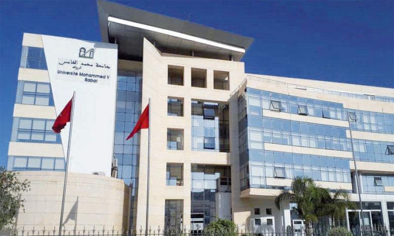 L'Université Mohammed V au premier rang au Maroc
