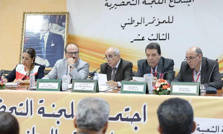 Le comité préparatoire du 13e congrès du parti de l'Épi a procédé à une modification de l'article50 du règlement intérieur.
