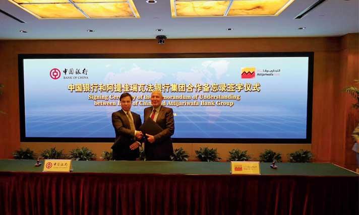 Attijariwafa bank et Bank of China renforcent  leur partenariat