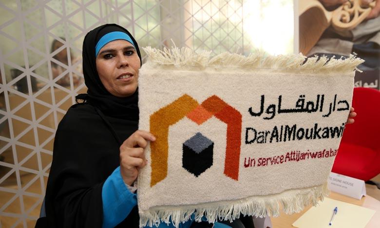 Dar Al Moukawil a en outre permis l'organisation de 140 séminaires externes de sensibilisation animés au profit de petites entreprises et porteurs de projets. Ph : MAP