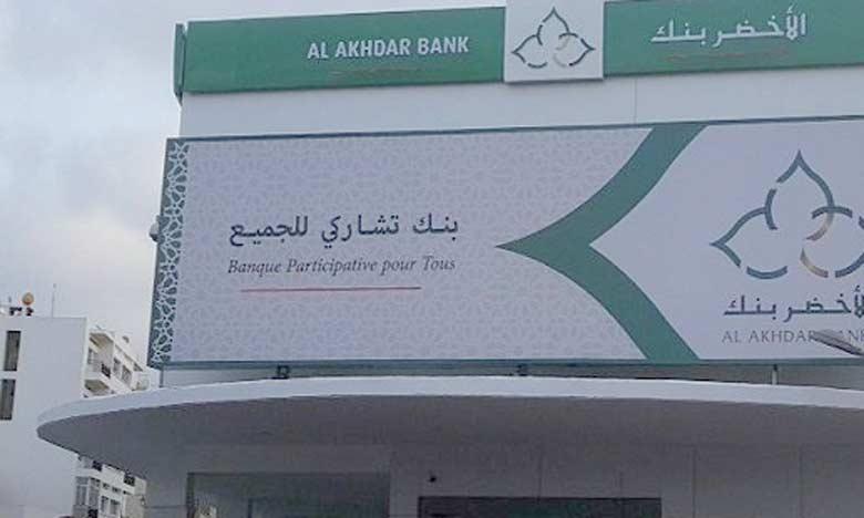 Al Akhdar Bank est tenue de garder et conserver les actifs du fonds de titrisation qui a émis les premiers certificats de Sukuk dans le pays, sous forme de Sukuk Ijara.