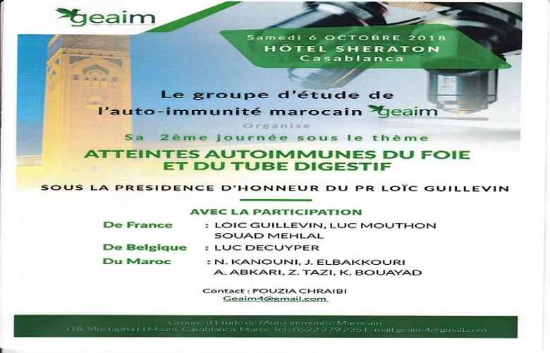 Le GEAIM se penche sur les atteintes auto-immunes du système digestif