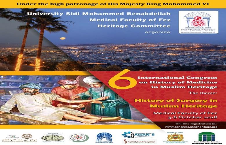 La 6e  édition du congrès international de l'Histoire de la Médecine de Fès se poursuit jusqu'au 6 octobre