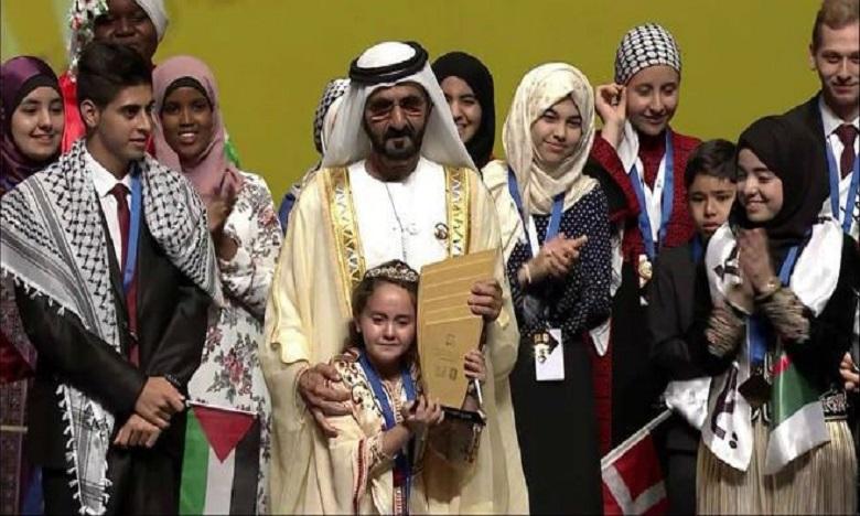 La Marocaine Meriem Amjoun de 9 ans remporte le 1er prix