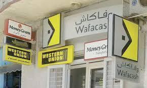 Transfert digital d'argent : Wafacash s'allie au leader mondial WorldRemit
