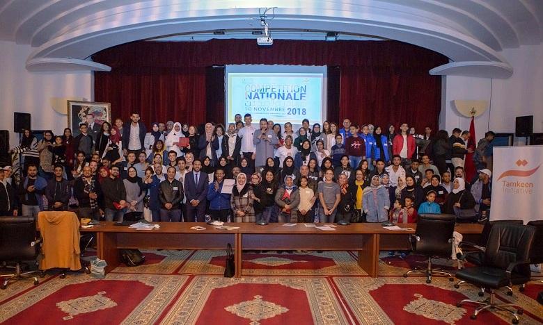 Clôture de la cinquième édition du programme Tamkeen Initiative