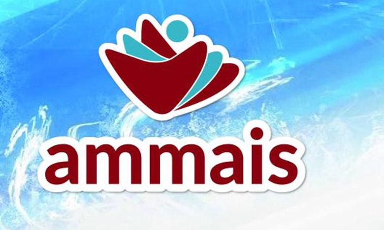 L'AMMAO organise la 1ère journée nationale de l'angioedème héréditaire