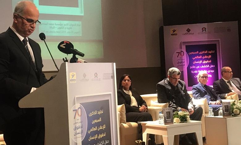 Barid Al Maghrib: Émission d'un timbre poste commémoratif
