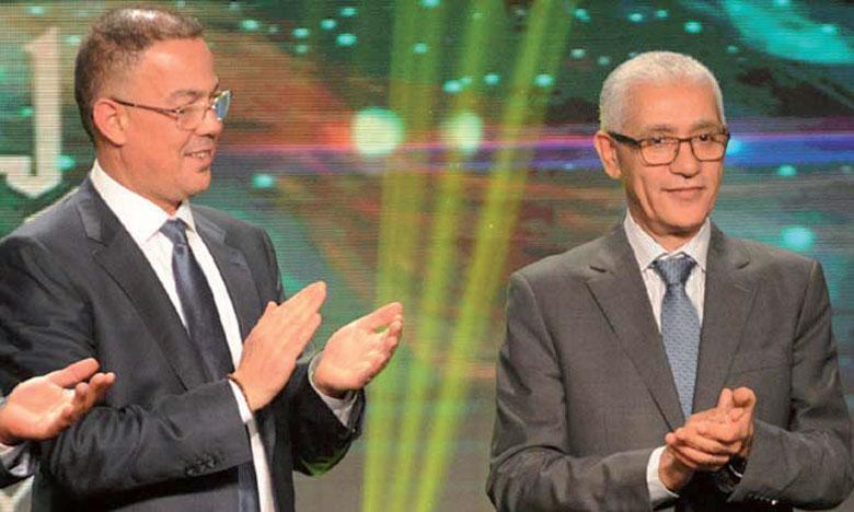 Officiel : le Maroc ne sera pas candidat