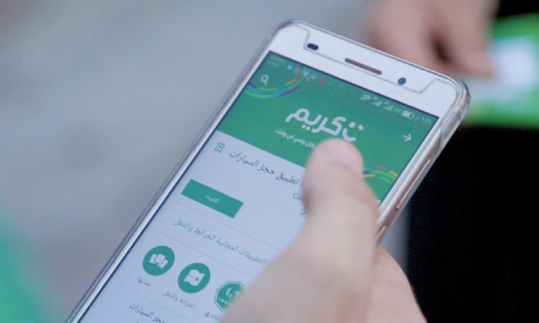 L'application de transports en commun Careem compte aujourd'hui 300.000 usagers.