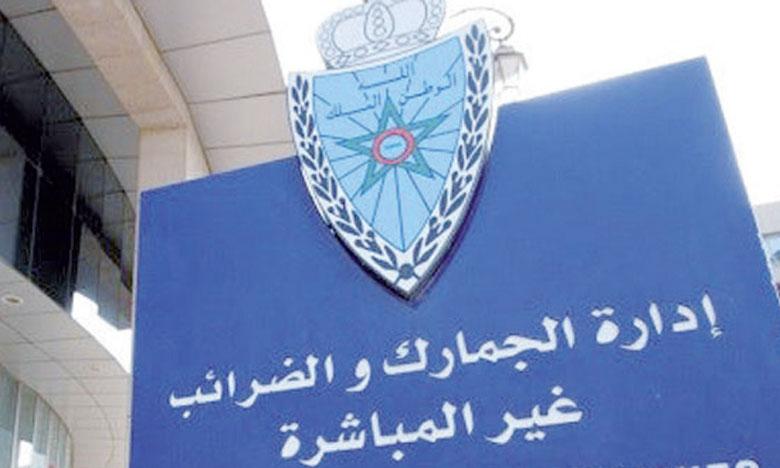 À partir du 1er janvier 2019, le système de dédouanement sera «sans papier» pour l'ensemble des régimes douaniers.