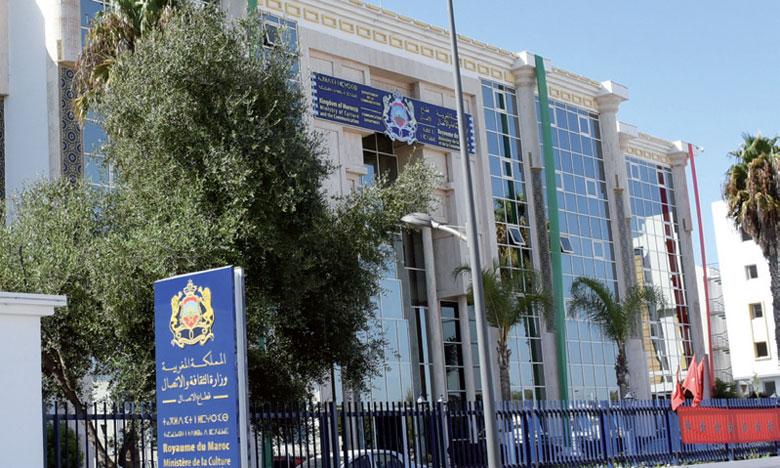 Le Conseil national de la presse élit provisoirement domicile au ministère de la Communication.