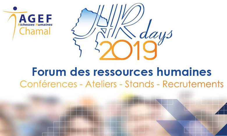 5e édition du Forum international des ressources humaines