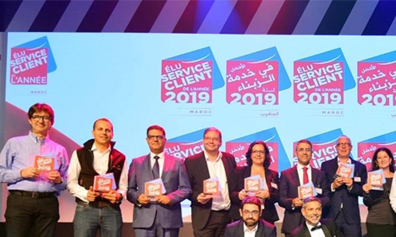 Lors de la deuxième édition, 11 entreprises s'étaient démarquées, dont 7 pour la seconde fois. Il s'agit de BMCE Bank, Orange, BTI Bank, A.Lazrak Brokerage, Redal, Wafacash, Kettani Immobilier, Islahate, ALD Automotive, Hyundai et Total Maroc.