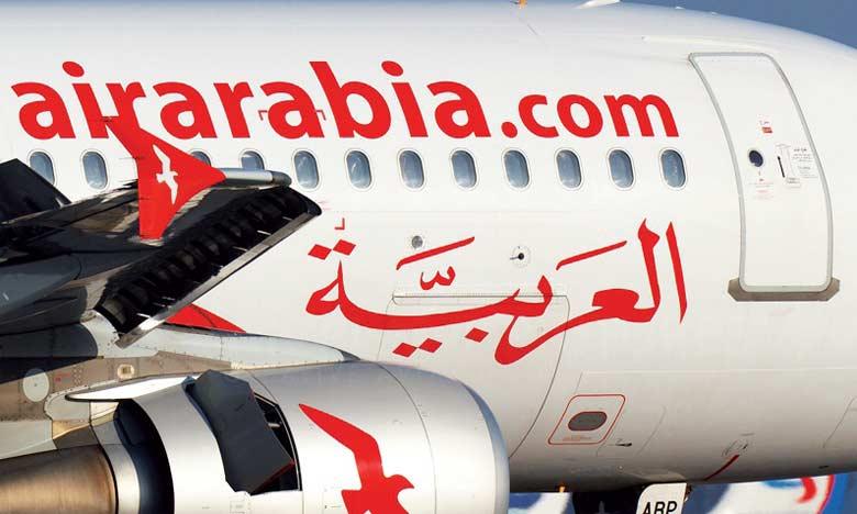 Avec ses neuf agences commerciales sur le territoire, Air Arabia Maroc permet à ses clients de réserver des vols et d'acheter des billets.