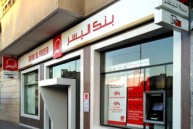 Finance participative : Bank Al Yousr ouvre sa 7e agence à Fès