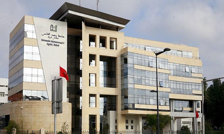 L'Université Mohammed V de Rabat progresse dans le classement Webometrics 2019