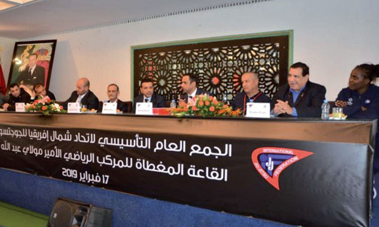 Le Maroc abritera le Championnat d'Afrique en avril prochain