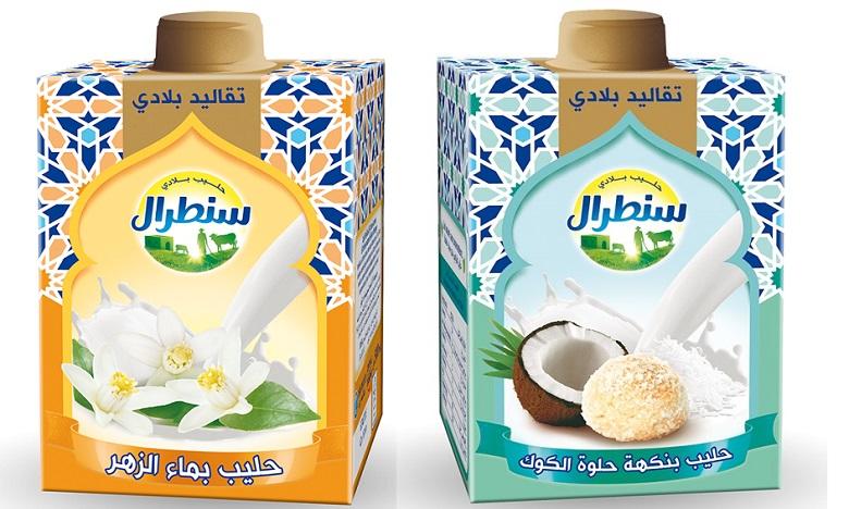 La marque Centrale lance une nouvelle gamme de lait