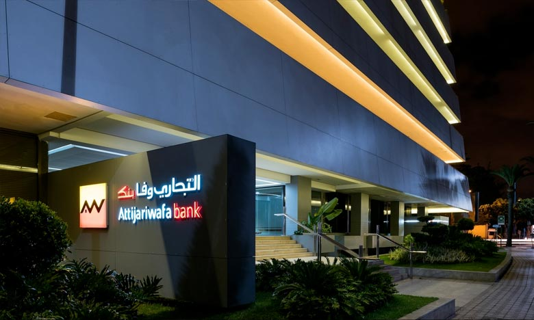 Attijariwafa bank, la banque la plus performante en 2018